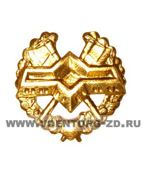 Эмблема Спецстроя золотая