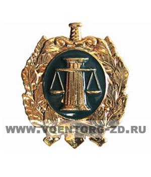 Эмблема Судебный пристав старая 20*20мм (петличная цвет.,весы)