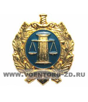 Эмблема Судебный пристав старая 30*30мм (весы)