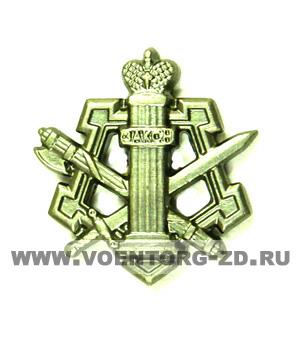 Эмблема ФСИН (УИС) защитная
