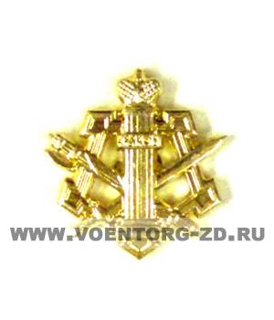 Эмблема ФСИН (УИС) золотая