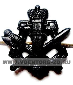 Эмблема ФСИН (УИС) черная