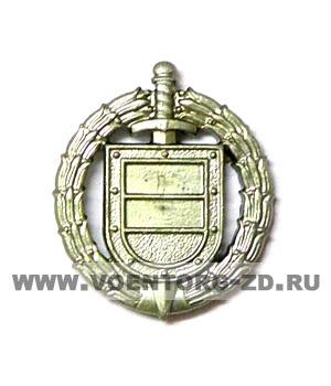 Эмблема ФСО новая защитная
