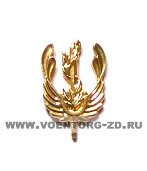 Эмблема Экологическая служба петличная золотая