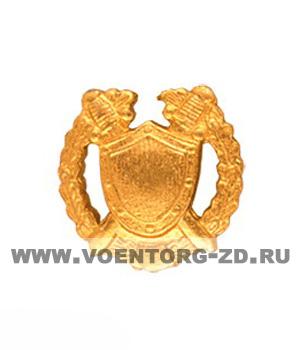 Эмблема военная прокуратура золотая