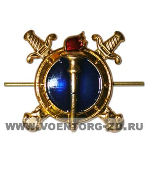 Эмблема Юстиция МВД (следствие МВД)  цветная факел