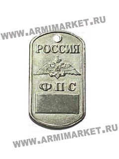 "30034 жетон ""Россия ФПС"" (табло)"