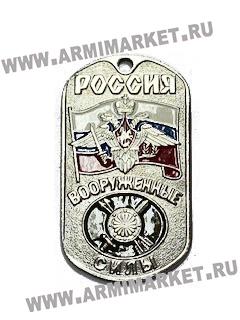 """30044 Жетон """"Россия ВС"""" (РВСН с флагом,новая эмблема)"""