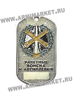 """30049 Жетон """"РВиА"""" (ракетные войска и артиллерия старая эмблема)"""