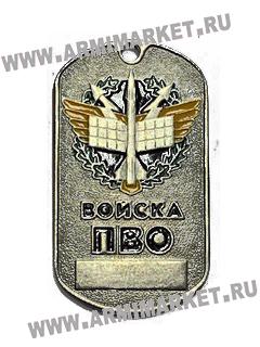 """30050 жетон """"Войска ПВО"""" старая эмблема"""