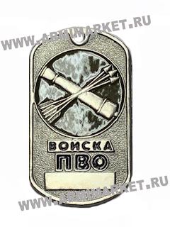 """30050/1 жетон """"Войска ПВО"""" новая эмблема (пушка, 3 стрелы)"""