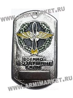 "30051 Жетон ""ВВС"" (табло) старая эмблема"