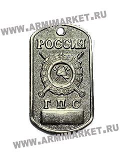 30024 Жетон Россия ГПС (табло)