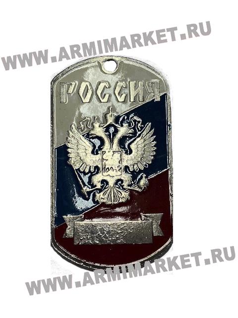 30025 Жетон Россия российский флаг орёл табло