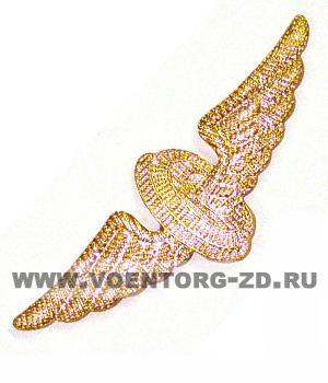 Нагрудный знак МПС на заколке (колесо, крылья)