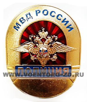 """Нагрудный знак """"Полиция МВД России"""""""
