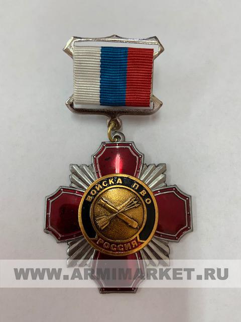 """0077 Значок сталь """"Войска ПВО"""", Колодка -рос.флаг, красный крест"""