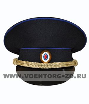 Фуражка Юстиции МВД (темно-синяя, васильковый кант) р.54-62
