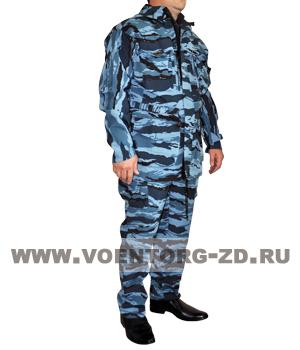 Костюм кмф серо-голубой (Спецназ) ткань смесовая р. 44-62
