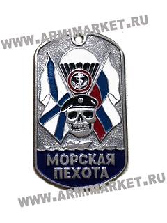 """30112 Жетон """"Морская пехота"""""""