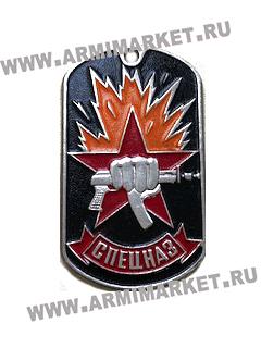 """30114 Жетон """"Спецназ"""" (кулак с автоматом)"""
