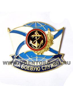 """0001/1 Значок латунь """"За боевую службу"""" (ВМФ морская пехота) якорь в красном круге"""