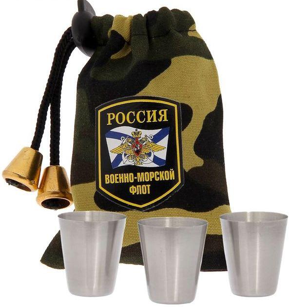 """Набор из 3-х стопок 30мл в мешке """"ВМФ"""""""