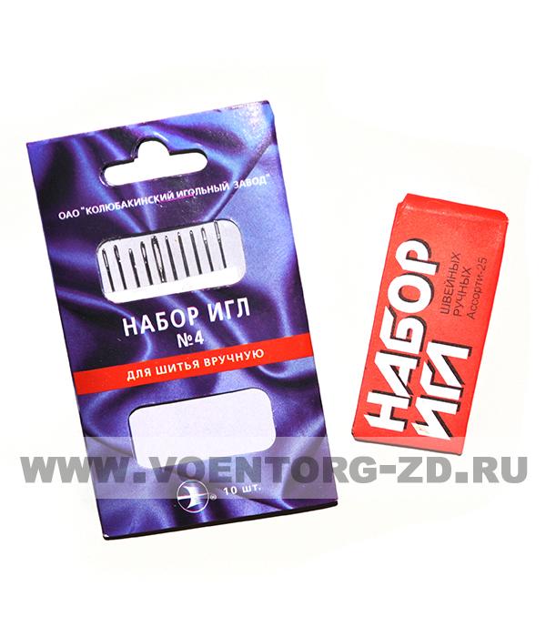 Иглы ручные 10 шт, бумажная упаковка Россия