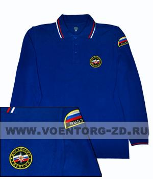 Рубашка – поло рубашка МЧС васильковая длинный рукав с вышивкой р.44-60