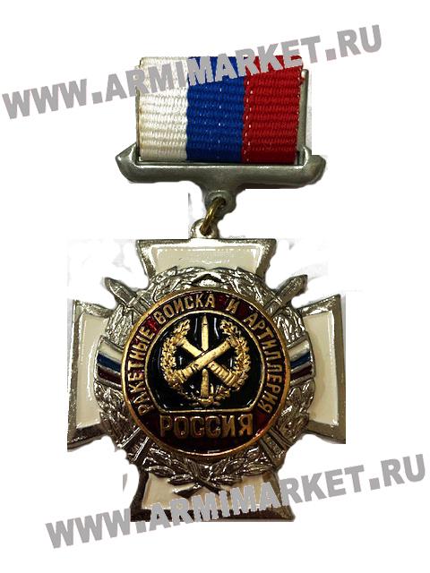 "0296 Значок тяж.медаль, крест, венок""РВиА"" (колодка – триколор)"