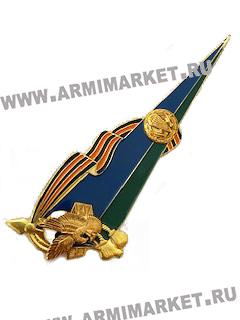 Флаг-уголок большой на берет сине-зеленый ВДВ (орёл ВДВ и эмблема) латунь