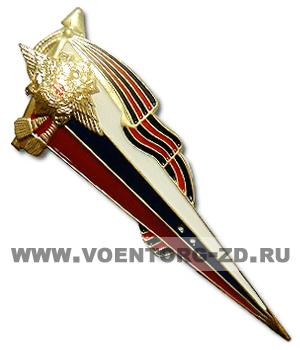 Флаг-уголок большой на берет с георгиевской лентой (орёл МВД)