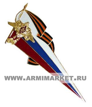 Флаг-уголок большой на берет с георгиевской лентой (орёл МО) латунный