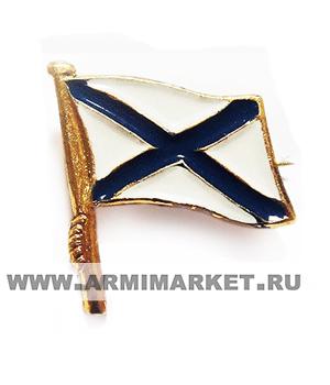 0200 Значок флаг андреевский (на булавке) алюминий