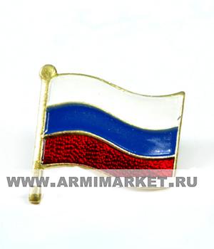 Флаг сувенирный российский латунь (на пимсе)