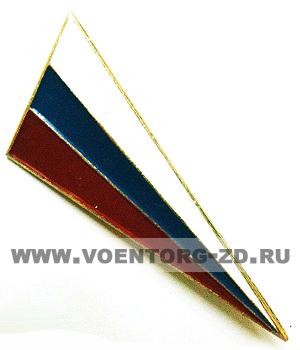 Флаг-уголок малый на берет без орла алюминиевый