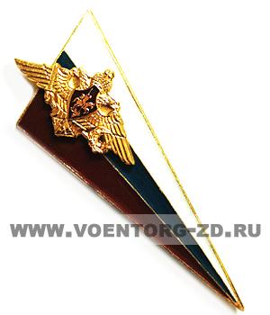 Флаг-уголок малый на берет с орлом  МО алюминиевый
