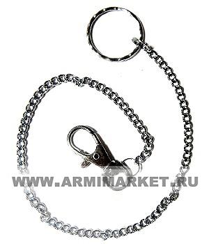 Цепочка для ключей, звенья малые (до 5 мм) общая длинна 30-40 см