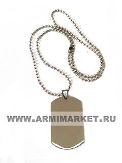30033/1 жетон Чистый стальной, с длинной цепочкой