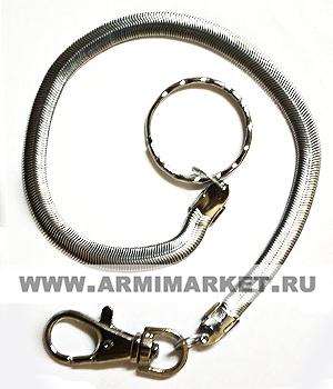 Цепочка-змейка 30-40 см