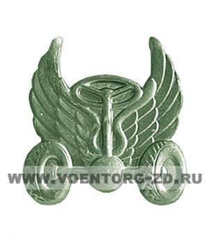 Эмблема Автомобильных войск (новая) защитная