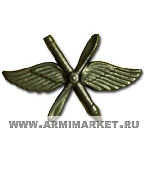 Эмблема ВВС (новая) защитная металл