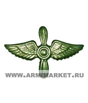 Эмблема ВВС (старая без ветви) защитная,золотая метал.