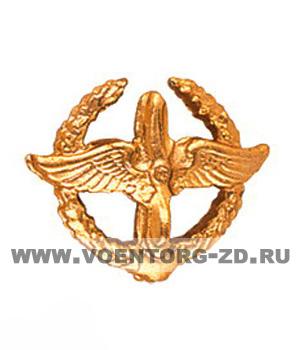 Эмблема ВВС (старая с ветвью) золотая,защитная метал.