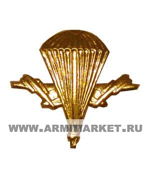 Эмблема ВДВ (новая) золото