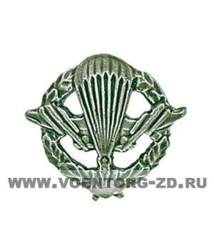 Эмблема ВДВ (старая) защитная, золотая