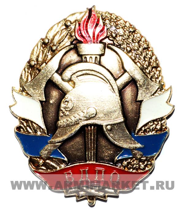 Кокарда ВДПО всероссийское добровольное пожарное общество