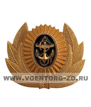 Кокарда ВМФ большая в обрамл эмблемы (листьев) на шапки офицеров и фуражки мичманов