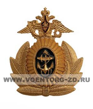 Кокарда ВМФ большая в обрамл. эмблемы, с орлом на фуражки офиц.