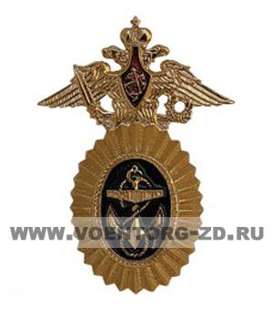 Кокарда ВМФ для адмиралов (малая с орлом)